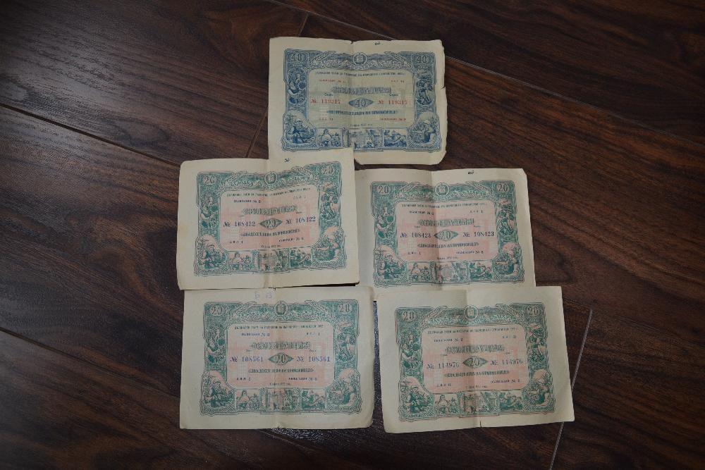 стари облигации