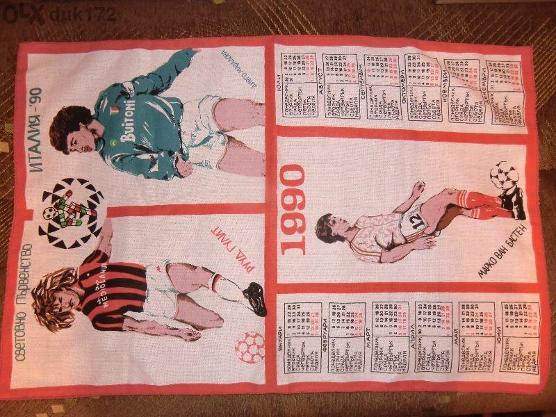 Продавам календар сетовно първенство италия 1990