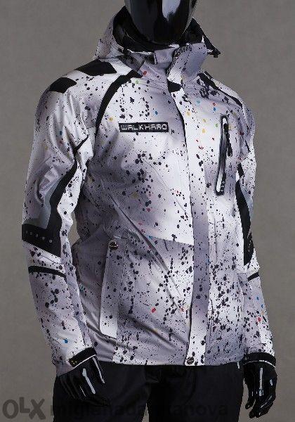 Мъжко скиорско яке