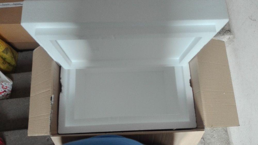 хладилна кутия