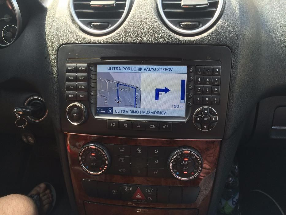 Диск за навигация MERCEDES BMW AUDI версия 2017г.мерцедес бмв ауди