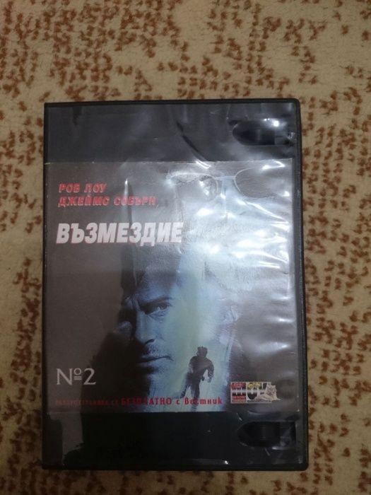 11 DVD Филма гр. Габрово - image 3