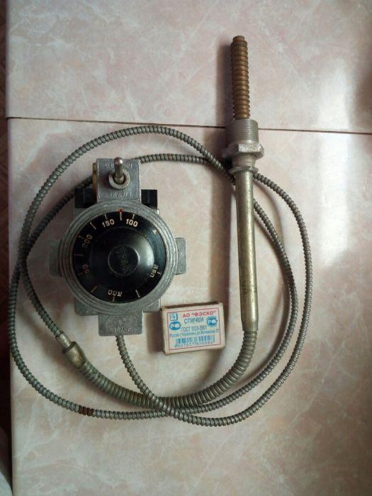 Продам терморегулятор СССР 18500тг