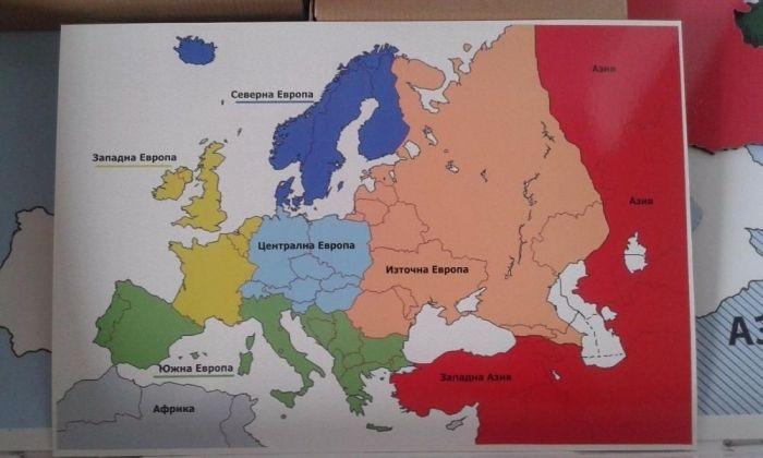 """Образователна игра """"Пъзел Европа"""""""