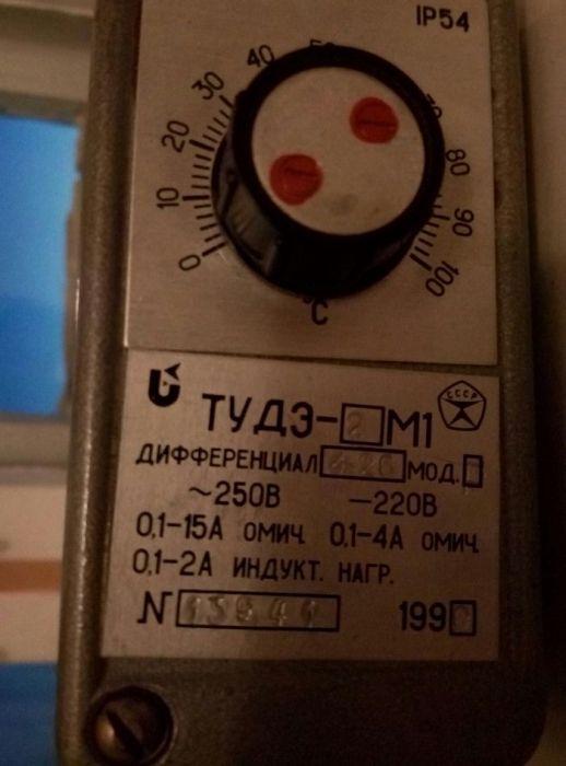Устройство терморегулирующие дилатометрическое электрическое