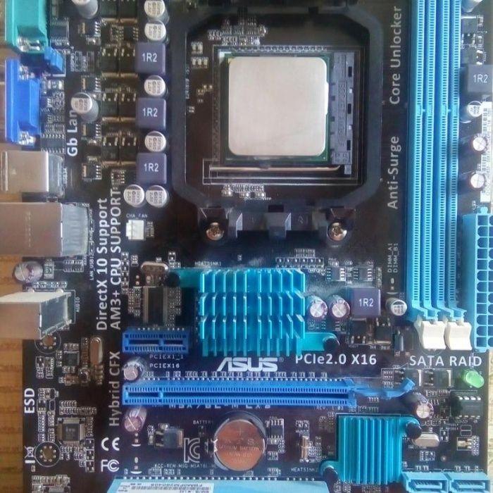 Продаю - материнская плата на сокет AM3+ для процессоров FX