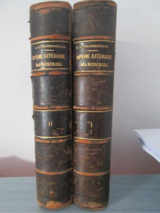 Manuscrise C.G.Polchroniade