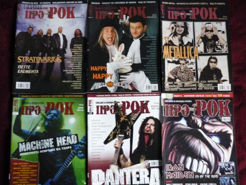 Списания Про-рок, Ритъм