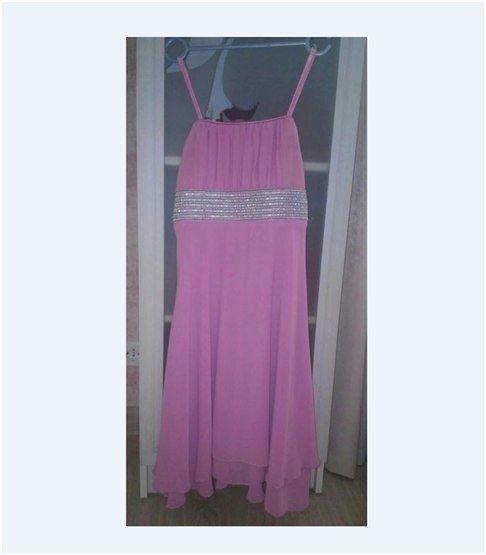 Коктельное детское платье