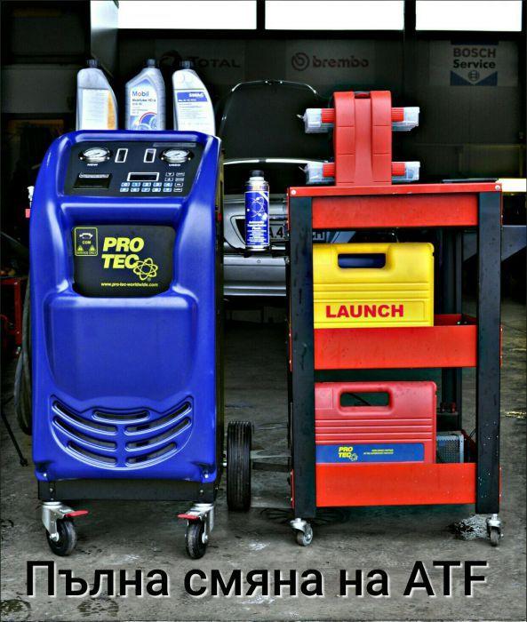 Промивка и смяна на масло в автоматична скоростна кутия