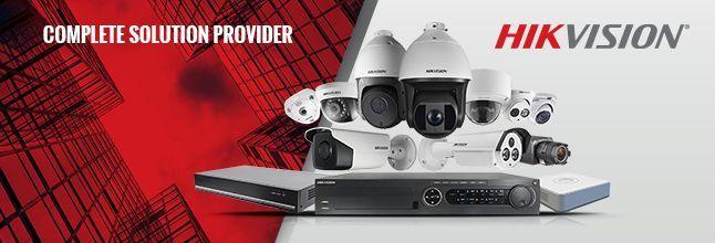 Изграждане системи за видео наблюдение Hikvision