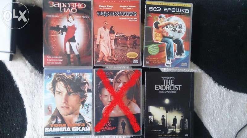 Продавам DVD-тата от снимката
