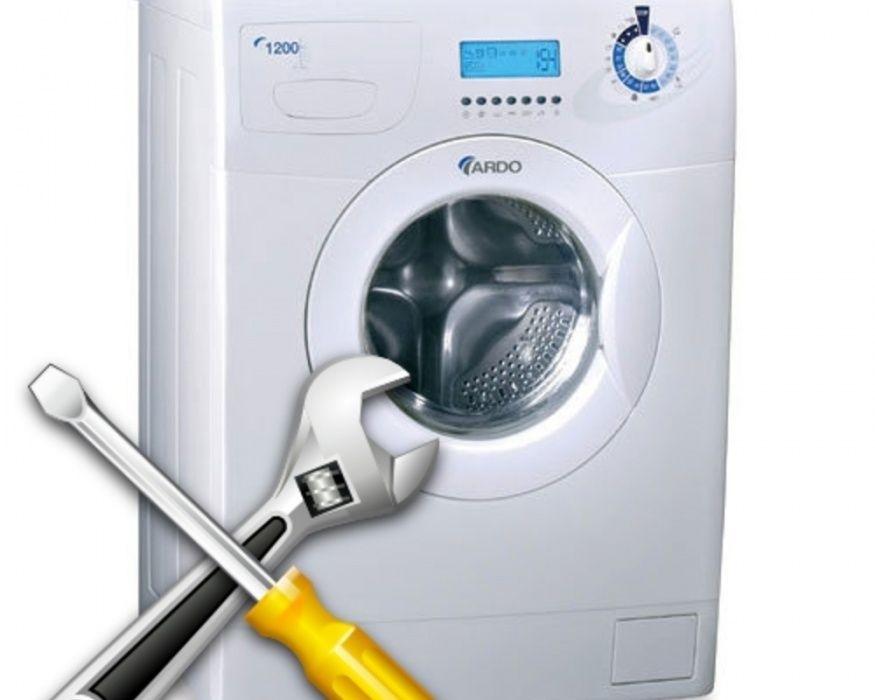 Ремонт стиральных машин автомат и холодильников.