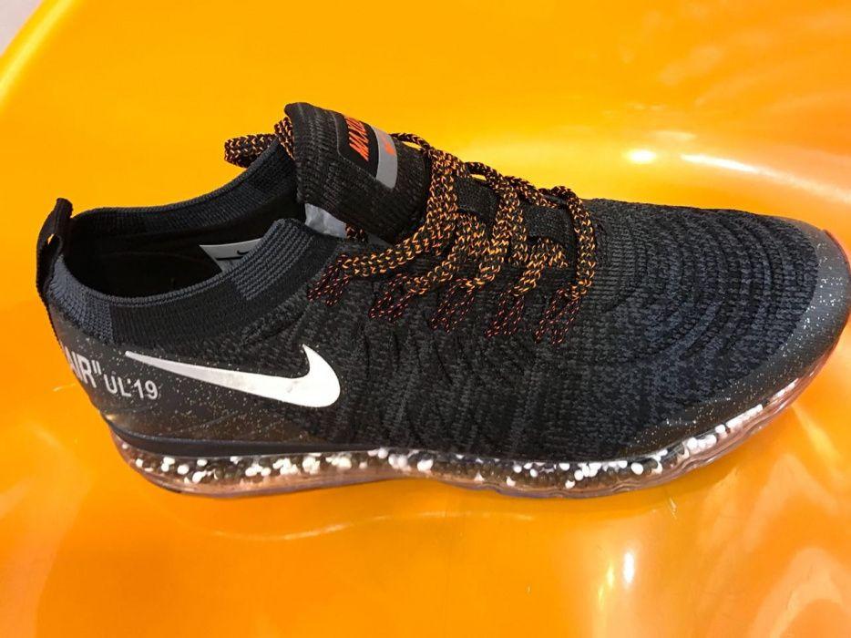Nike Ul 19