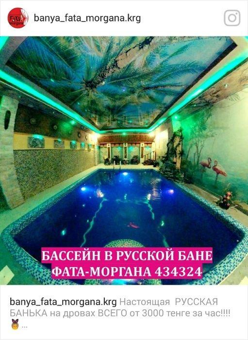Русская баня на дровах на 16 человек