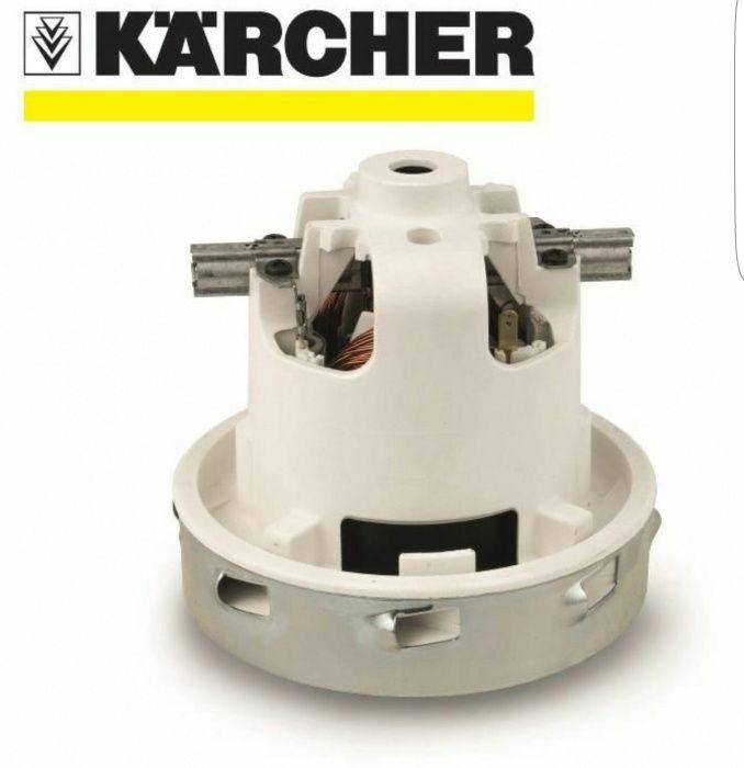 Firma factura motor aspirator karcher ametek nou nt 1200w 063700003