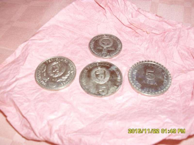 Юбилейни монети