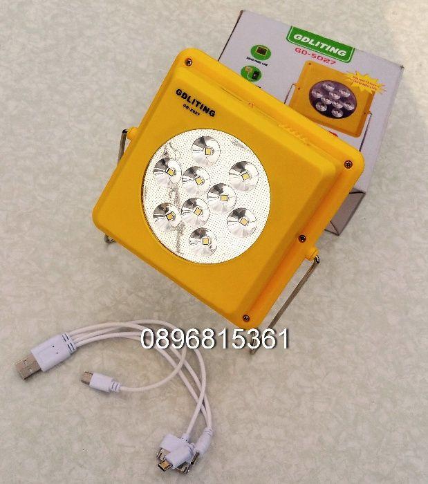 Соларна лампа с USB иход GD-5027