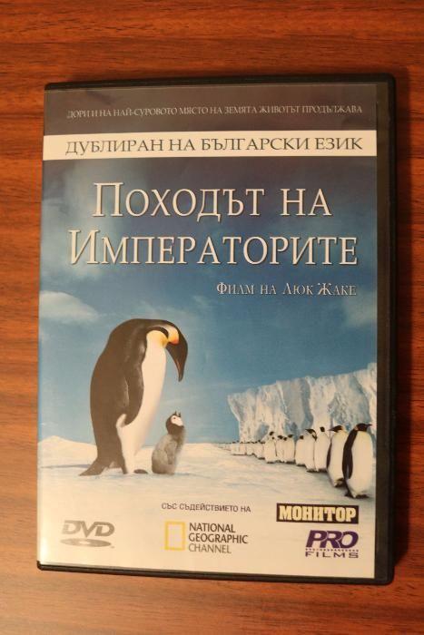 DVD - музикални и филми