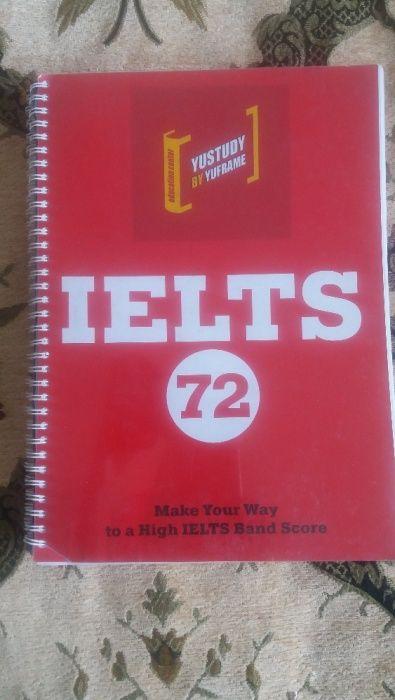 IELTS Книга для подготовки к IELTS