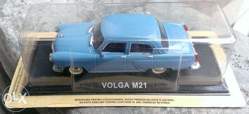 Macheta metal DeAgostini ~ Volga M21 ~NOUA+Revista Masini de Legenda 4