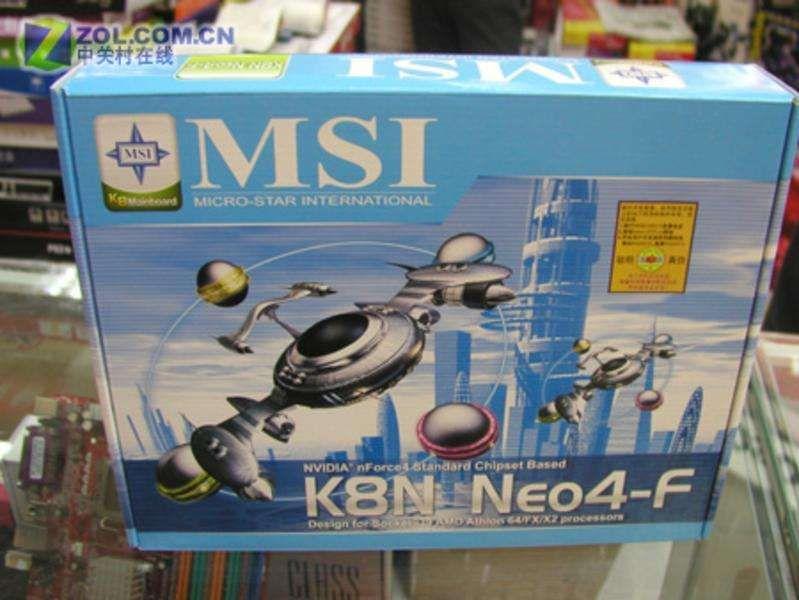 Placa Mãe MSI + CPU AMD Athlon 64 3200 (Novos)