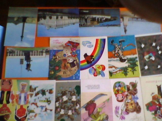 Картички от 80 те