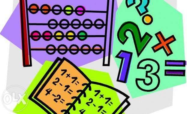 Давам уроци по математика-10лв за учебен час