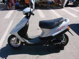 Moto Jog
