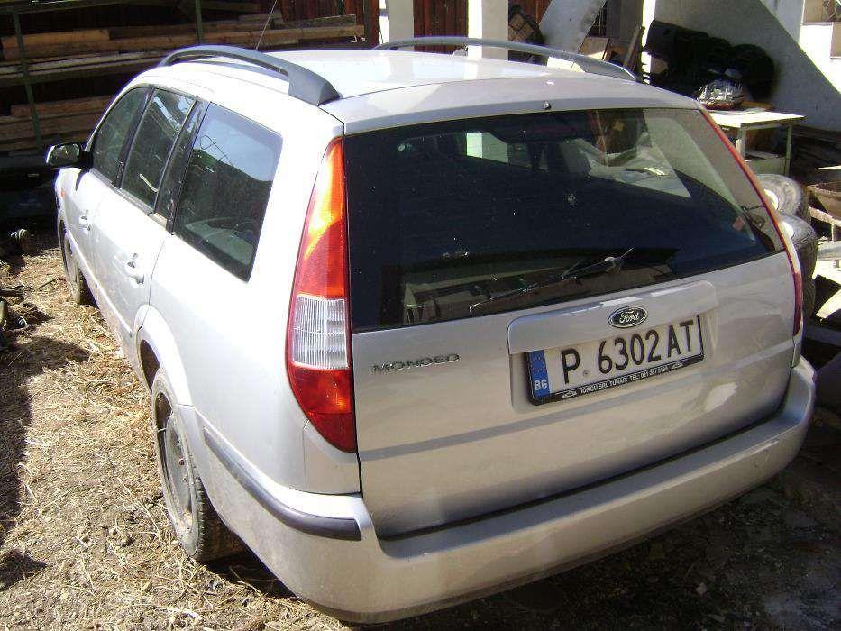 Bara spate Ford Mondeo ,breack,combi,an 2000/2006