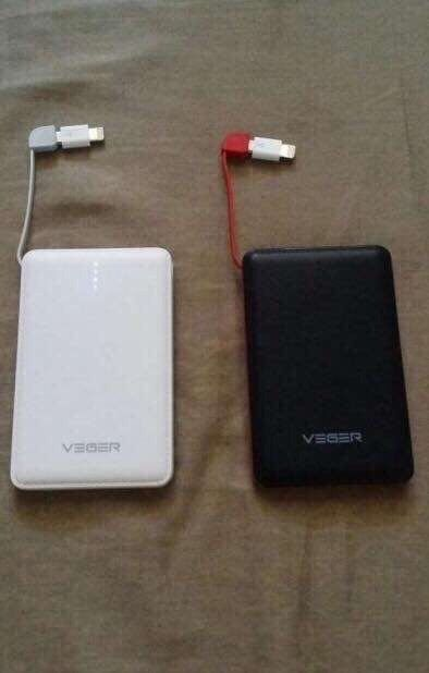 Power Bank viger 15000amperes