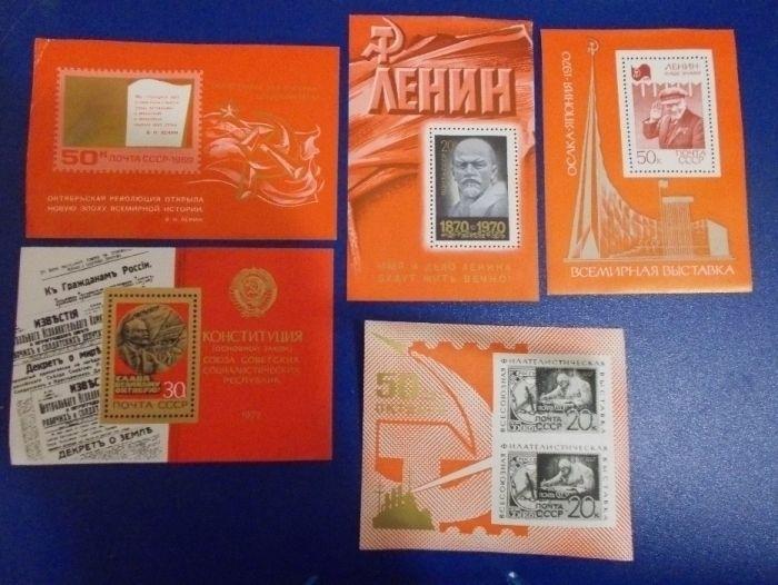Набор из серии В.И.Ленин