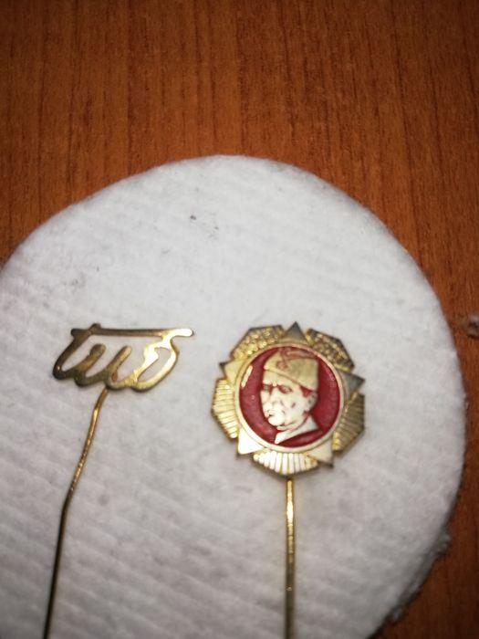 Insigne I. B. Tito