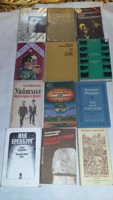 Продавам прочетни книги