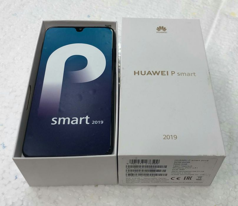 Psmart 2019 Disponível dous 64gb .3gb ram
