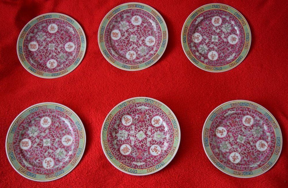 Farfurie ornamentala din China