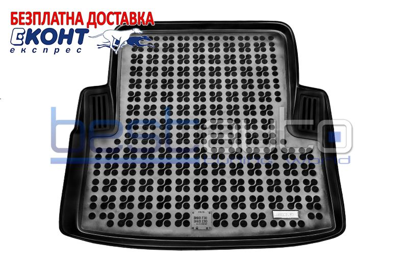 Гумена стелка за багажник за BMW E90 / БМВ Е90 седан (2005 - 2012)