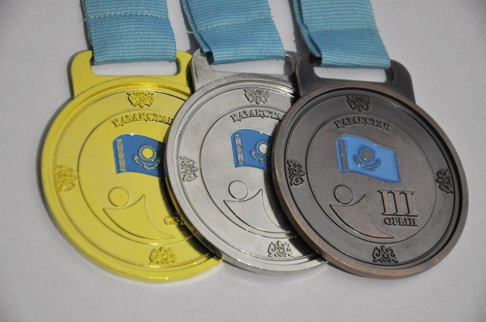 готовые медали Казахстан БОЛЬШАЯ РАСПРОДАЖА!!! оптом и розница медалей