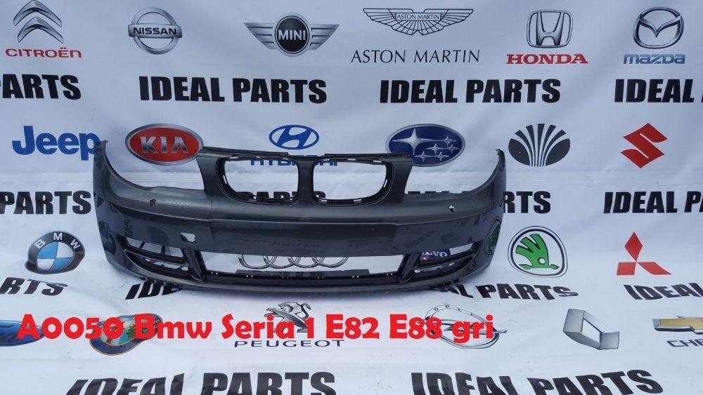 Bara Fata BMW Seria 1 Coupe/Cabrio (E82/E88) An 2008,2009+