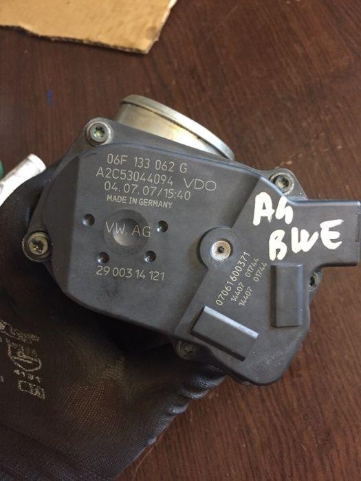 Clapeta acceleratie audi a4 b7,2.0 tfsi 06F133062G