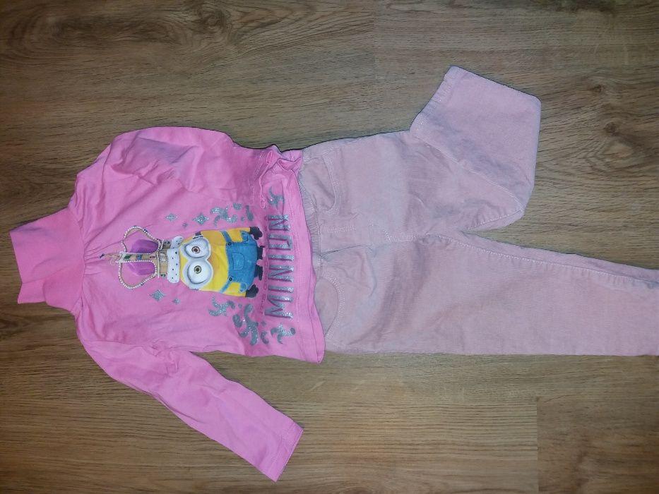 Set hainute pulover+helanca minion+raiati H&M masura 86