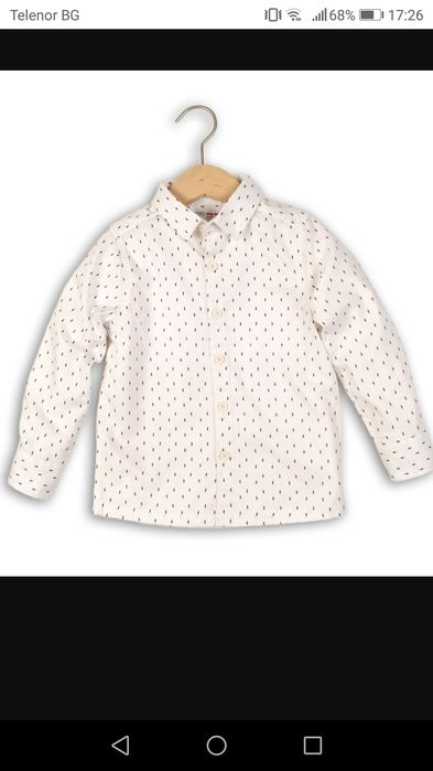 Детски ризи Minoti-2бр