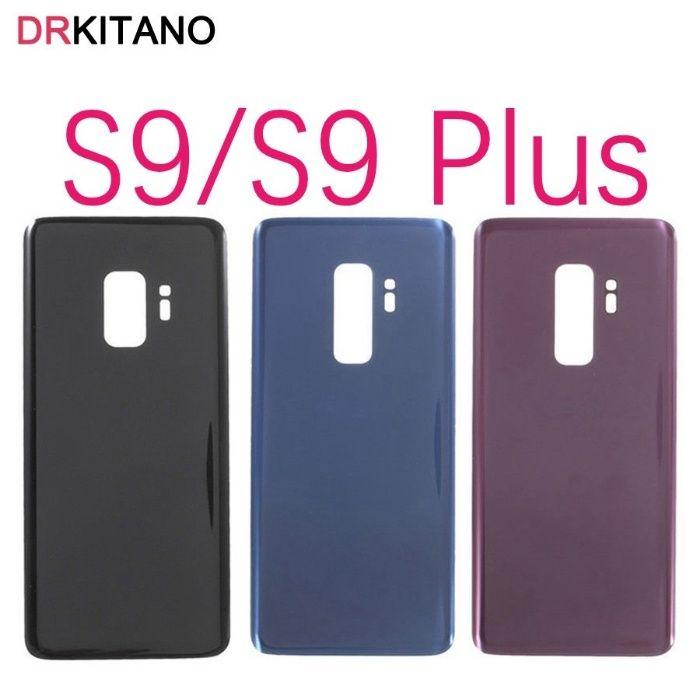 Samsung S8 S9 Plus - Capac Spate Din Sticla Nou cu Banda Adeziva