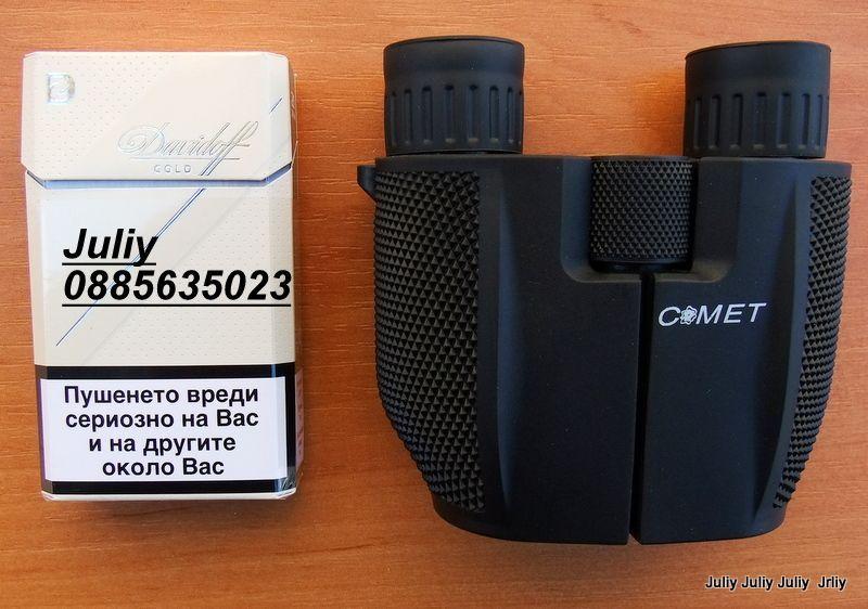 Компактен бинокъл с високо качество Comet10x25