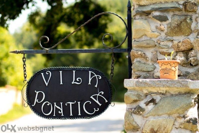 Вила Понтика - Villa Pontica - стаи под наем, нощувки, почивка сред пр