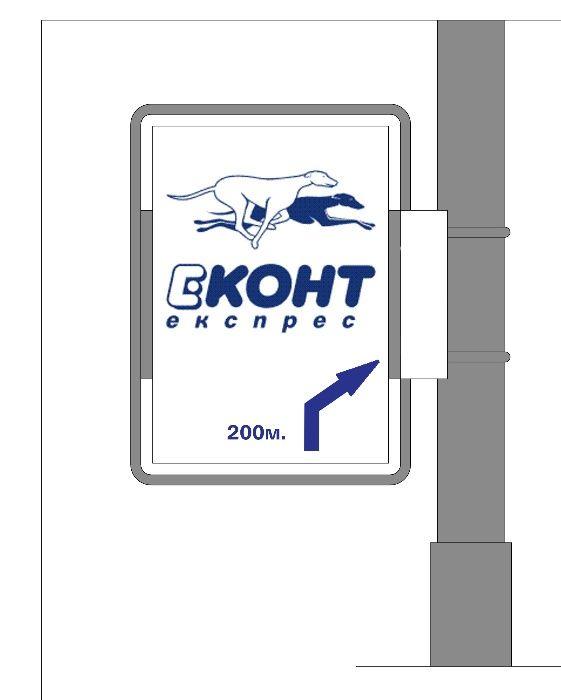 Проект, разрешение и монтаж на ФИУТ-170лв.