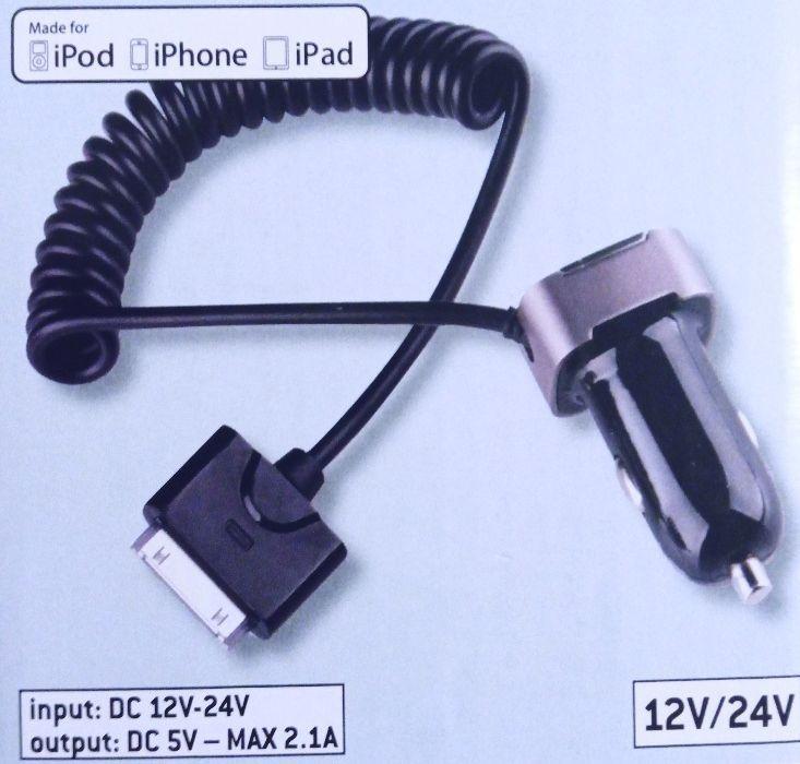 Incarcator pentru iPhone 4, iPad, iPod