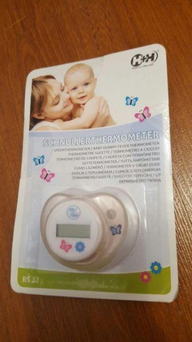Termometru suzeta pentru copii