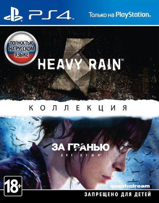 ДИСК PlayStaion 4 PS4 HEAVY RAIN и За Гранью Две Души! Лицензия! НОВЫЙ