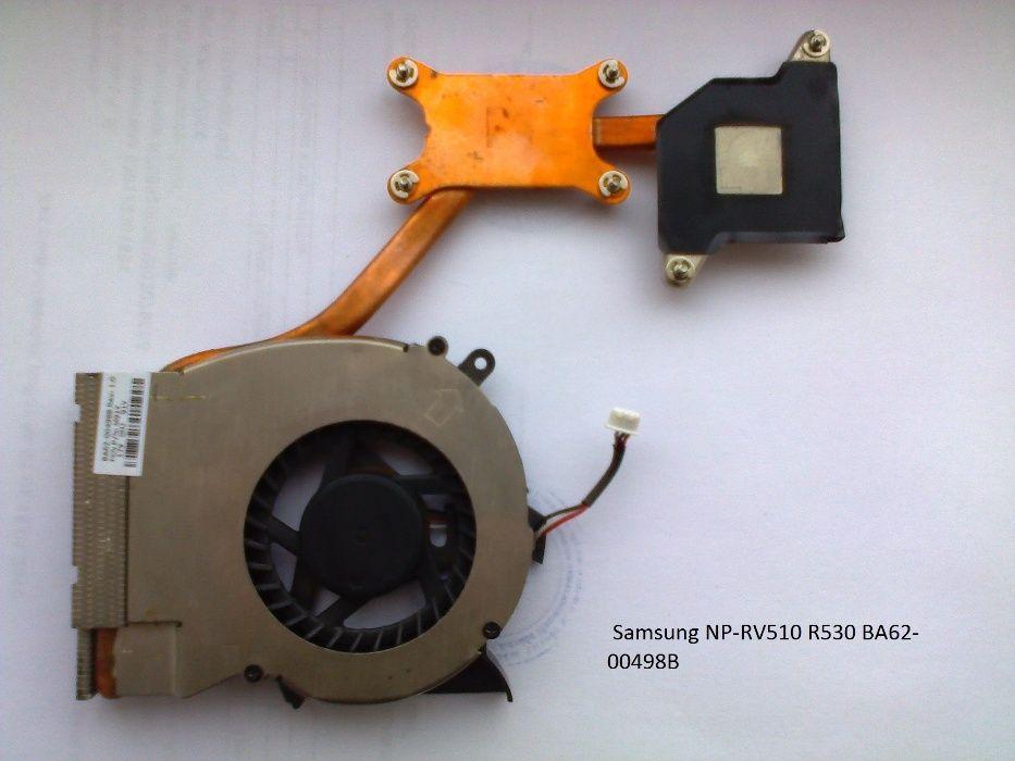 Система охлаждения для Samsung и HP